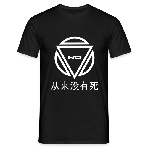Tee-shirt NeverDead ND (Chinois) - T-shirt Homme
