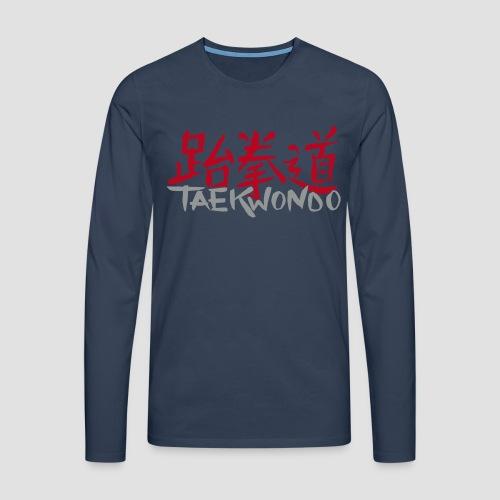 Teakwondo Chinesische Schriftzeichen - Männer Premium Langarmshirt