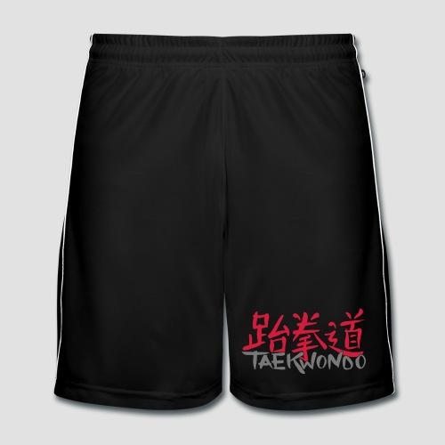 Teakwondo Chinesische Schriftzeichen - Männer Fußball-Shorts