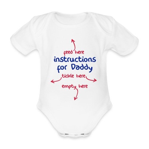 Daddy's Instructions - red/blue print short sleeved vest - Organic Short-sleeved Baby Bodysuit