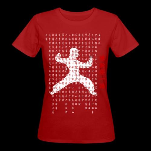 White Chen Girl - Frauen Bio-T-Shirt