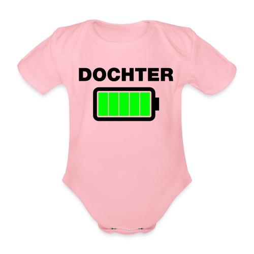Dochter - Baby bio-rompertje met korte mouwen