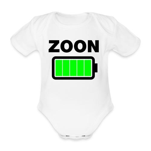 Zoon Romper - Baby bio-rompertje met korte mouwen