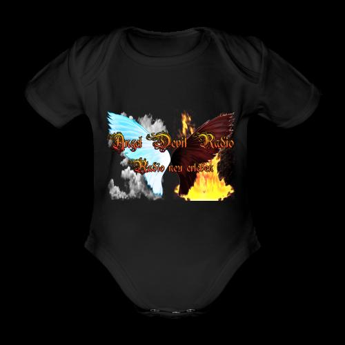 ADR Baby Body - Baby Bio-Kurzarm-Body