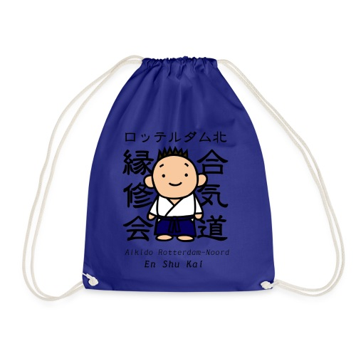En Shu Kan - Drawstring Bag