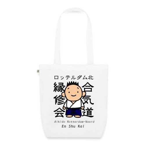 En Shu Kai - EarthPositive Tote Bag