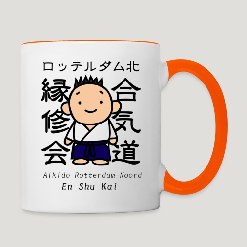 En Shu Kai - Mok tweekleurig