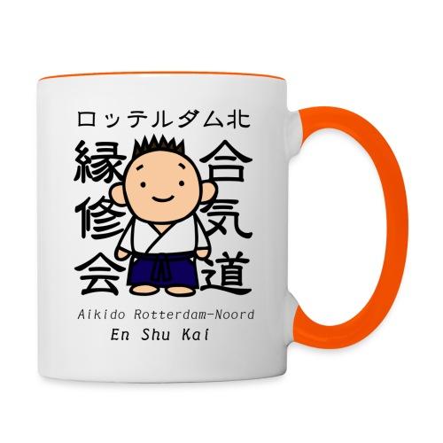 En Shu Kai - Contrasting Mug