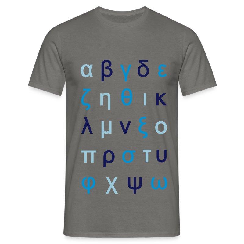 Griechisches alphabet t shirt spreadshirt for Shirt lettering near me