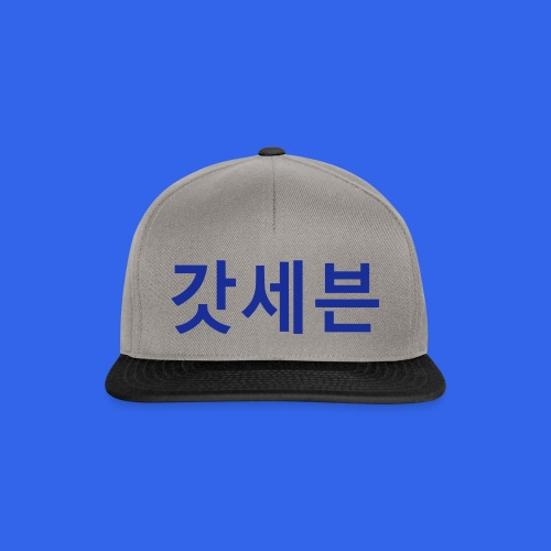 ♥♫I Love KPop GOD7 Retro Snapback Cap♪♥ - Snapback Cap