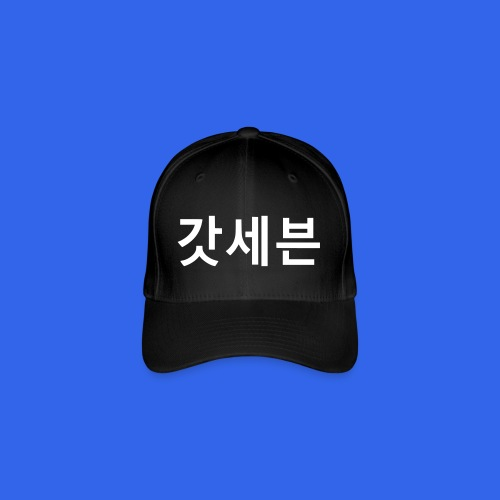 ♥♫I Love KPop GOD7 Babseball Cap♪♥ - Flexfit Baseball Cap