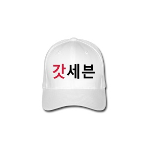 ♥♫I Love KPop GOD7 Babseball Cap♪♥ - Flexfit Baseball Cap