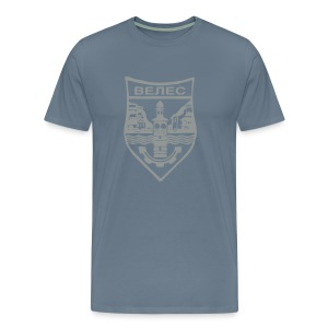 Велес Македонија Veles, Makedonija Fanshirt - Männer Premium T-Shirt