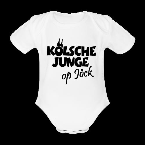 Kölsche Junge op Jöck Babybody - Baby Bio-Kurzarm-Body