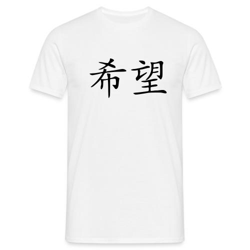 Håp - T-skjorte for menn