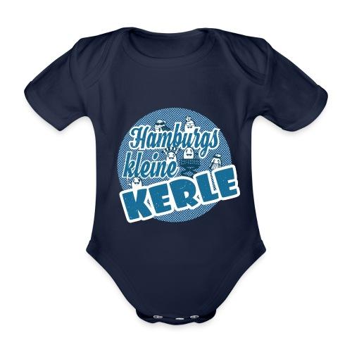 Hamburgs kleine Kerle - Baby Bio-Kurzarm-Body