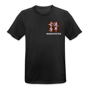 Manchester Breathable Shirt - Men's Breathable T-Shirt