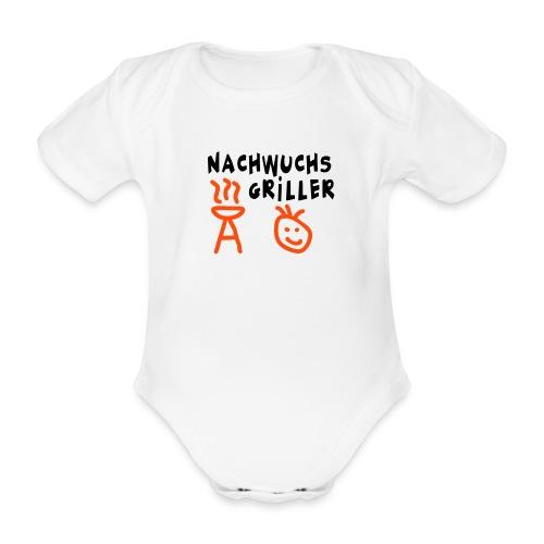 Nachwuchs Griller - Baby Bio-Kurzarm-Body