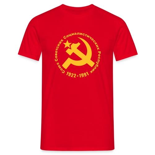 Soviet 1922-1991 T-Shirt - Men's T-Shirt
