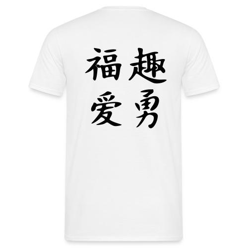 Felicidad Diversion Amor Valor - Camiseta hombre