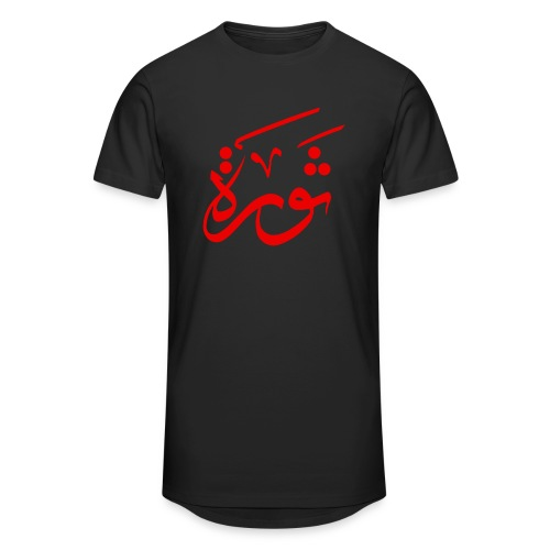 Men Shirt Urban - Print front - Revolution red - Männer Urban Longshirt