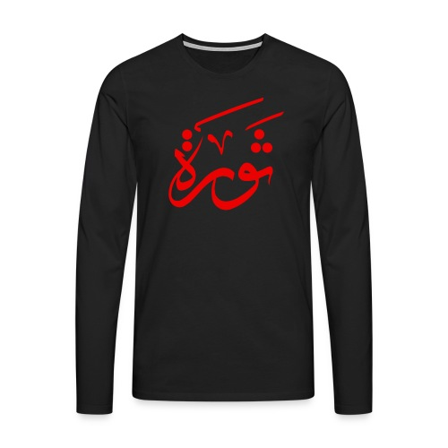 Men llongsleeve premium - Print front - Revolution red - Männer Premium Langarmshirt