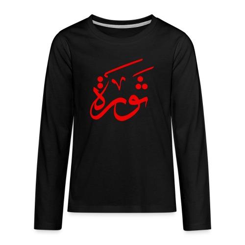 Teenager Longsleeve- Print front - Revolution red - Teenager Premium Langarmshirt