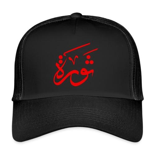 Trucker Cap - Print front - Revolution red - Trucker Cap