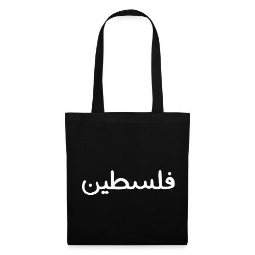 PALESTINE - فلسطين - Tote Bag