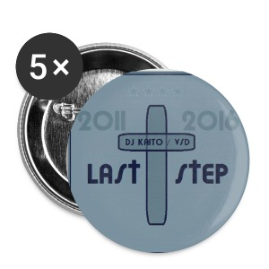 Last Step Button - Buttons groß 56 mm
