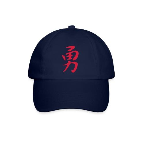 Czapka z chińskim znakiem Odwaga - Czapka z daszkiem