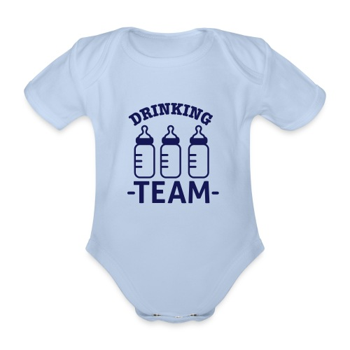 grappig baby shirt - Baby bio-rompertje met korte mouwen