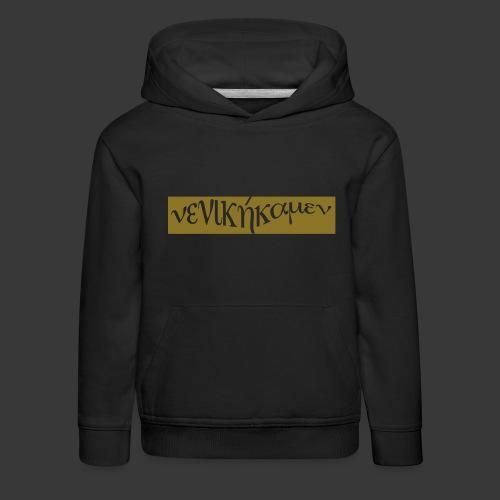 NENIKEKAMEN - Kids' Premium Hoodie