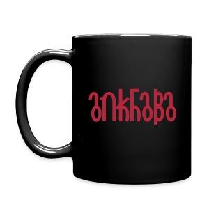 Ankhaba Tasse Rot auf Weiss - Tasse einfarbig