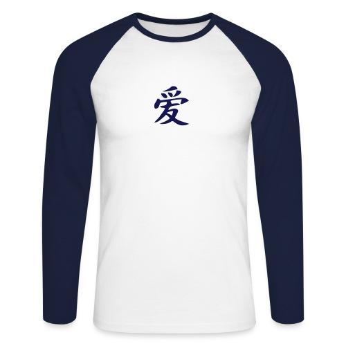 Strength & Power - Men's Long Sleeve Baseball T-Shirt
