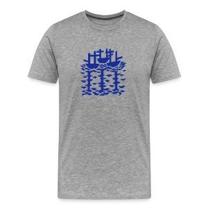 Three Ships mural (Sally Roydhouse) (his) - Men's Premium T-Shirt