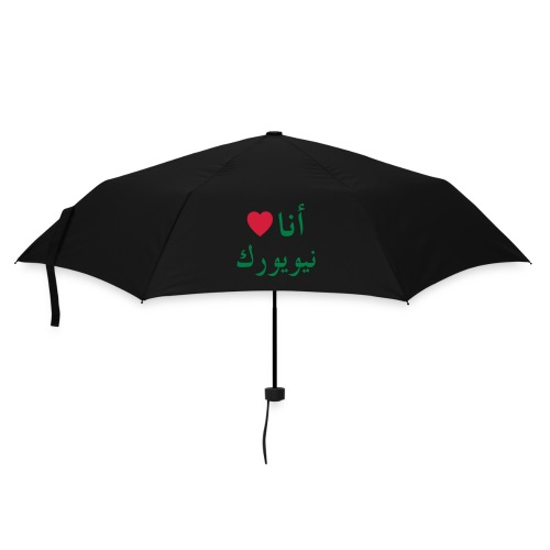 la miss arabia - Parapluie standard