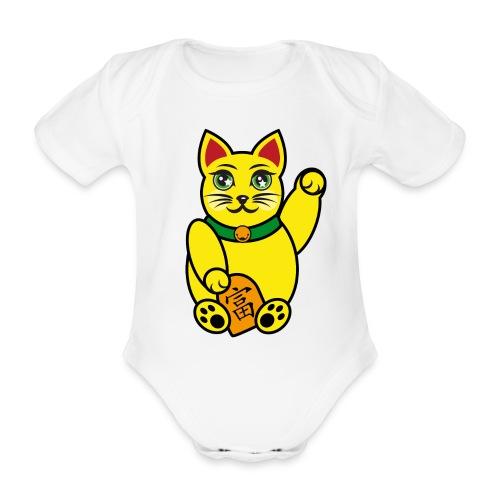 Baby Bio Body – Maneki Neko - Baby Bio-Kurzarm-Body