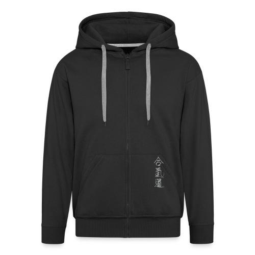 Aikido - Felpa con zip Premium da uomo