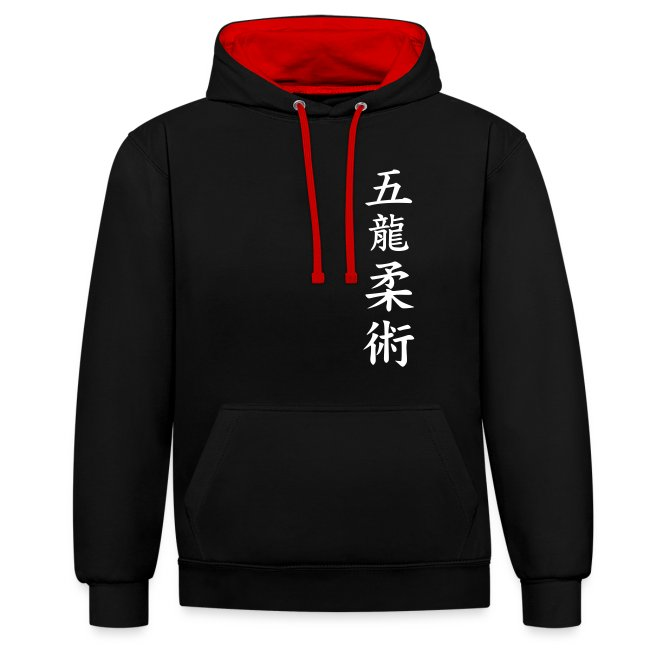 2017 Edition Hoodie