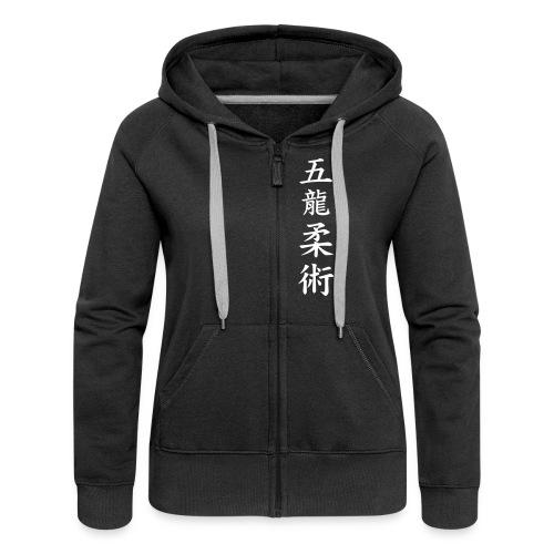 2017 Edition Zip Hoodie - Frauen Premium Kapuzenjacke