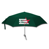 Umbrellas ~ Umbrella (small) ~ Russian Military Trucks.com Green Umbrella