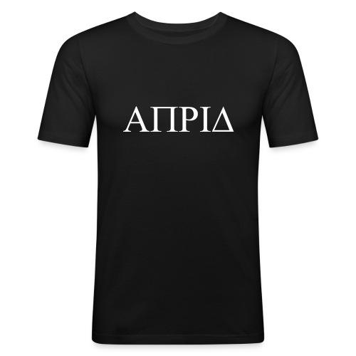 Brand Shirt  - Männer Slim Fit T-Shirt