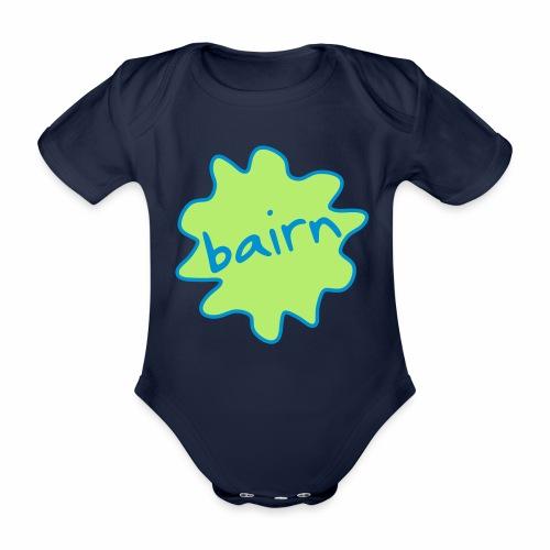 Bairn Baby Organic Bodysuit - Organic Short-sleeved Baby Bodysuit