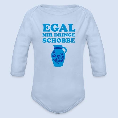 FRANKFURT DESIGN - EGAL MIR DRINGE SCHOBBE - Baby Bio-Langarm-Body