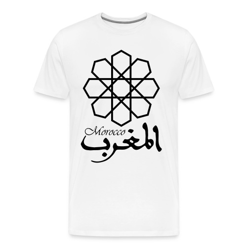 t-shirt Maroc - T-shirt Premium Homme