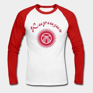 Киргизия / Kirgisien - Männer Baseballshirt langarm