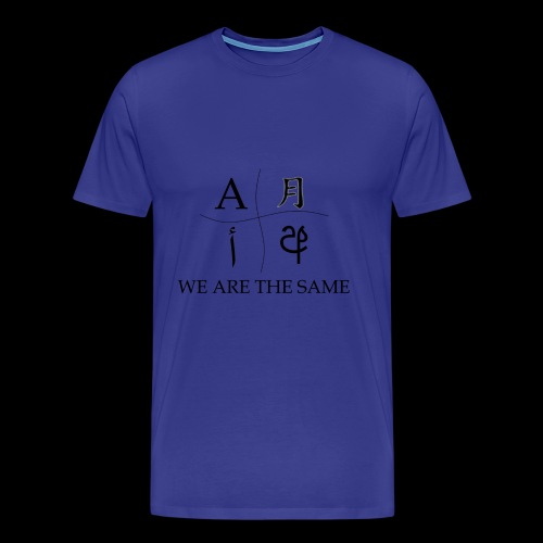 WE ALL ARE EQUAL - Men's Premium T-Shirt