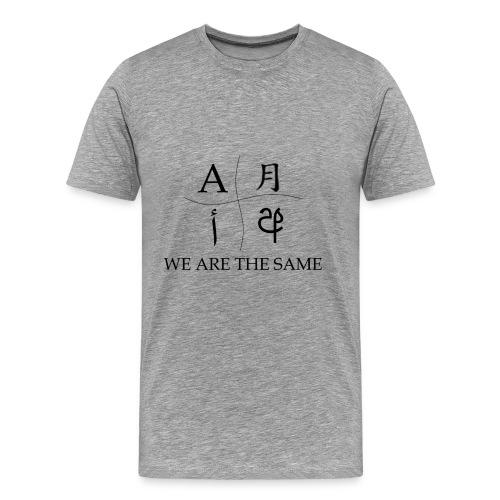 WE ARE EQUAL - Men's Premium T-Shirt