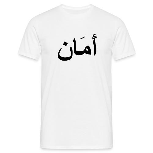 allah - T-shirt Homme